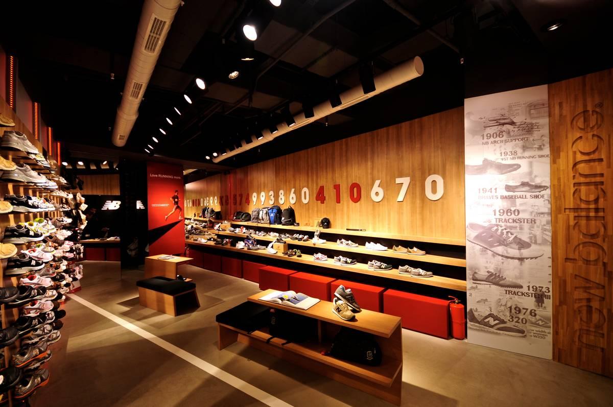 New Balance Store Promeka